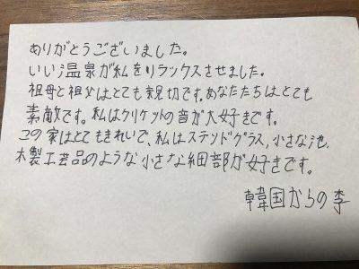 LEE JAEHHWAN  槍ヶ岳