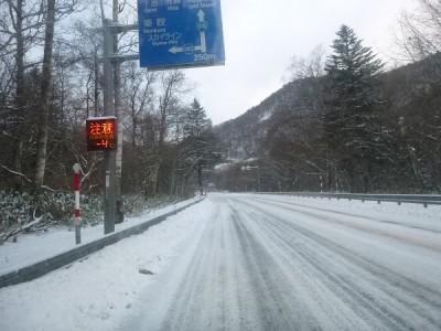 道路,積雪,平湯