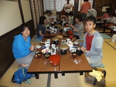 神奈川,高山,観光