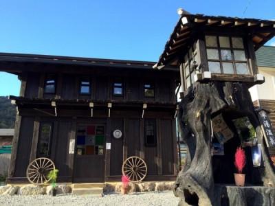 ライダーハウス,奥飛騨
