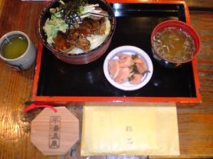 yosimoto