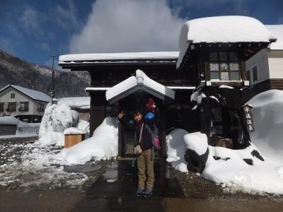 神奈川,西穂,登山