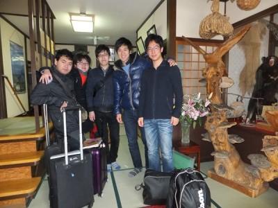 静岡,学生,温泉