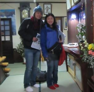 Yiu Siu Wing,Yvonne Ching