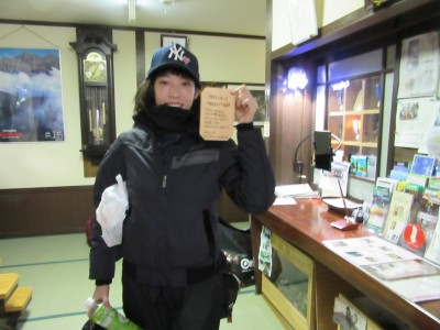 西川 優香