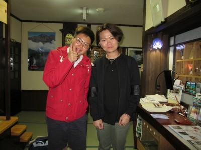 Lok Tung Yuen