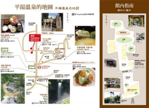 map_chinese_web-1