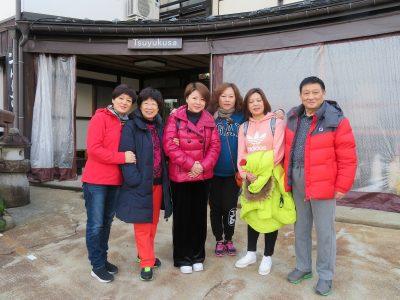 Rong Gao 白川郷 中国
