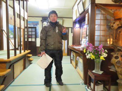 加藤 温泉 兵庫