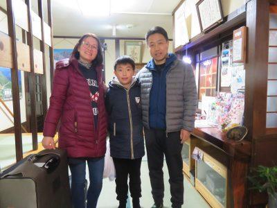 Rui Hong 高山 USA