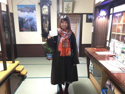 石谷 金沢 北海道
