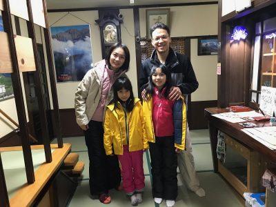 Shuping Lin Weichun Chao shirakawago TW