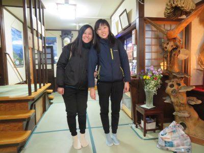 Yee Lam Ho 高山 HK