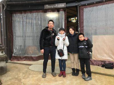 鶴田 観光 兵庫