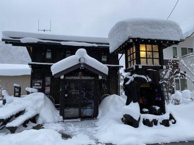 謹賀新年,つゆくさ,奥飛騨,正月