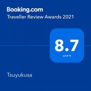 Traveller Review Award 2021の受賞
