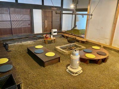 福地,土間,ネットカフェ