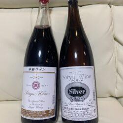 お土産,ワイン