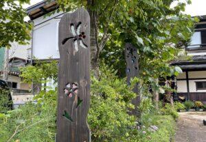 トンボ,木彫り,ステンドグラス