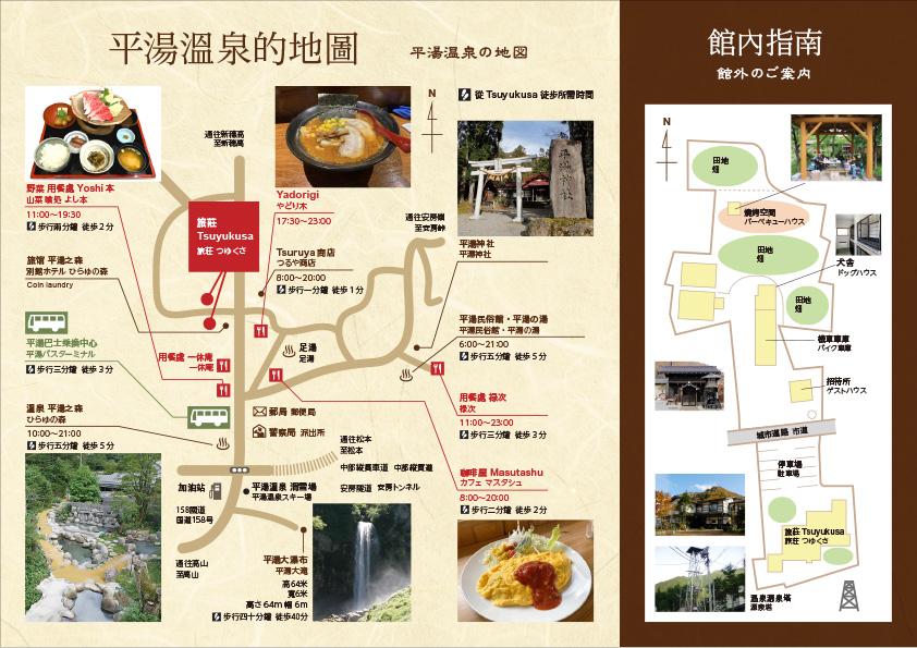 map_chinese_web-1